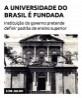 A Universidade do Brasil é fundada