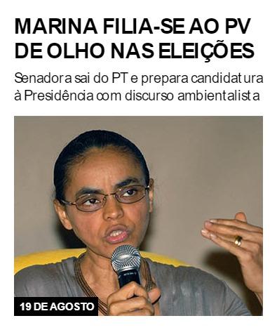 Marina filia-se ao PV de olho nas eleições