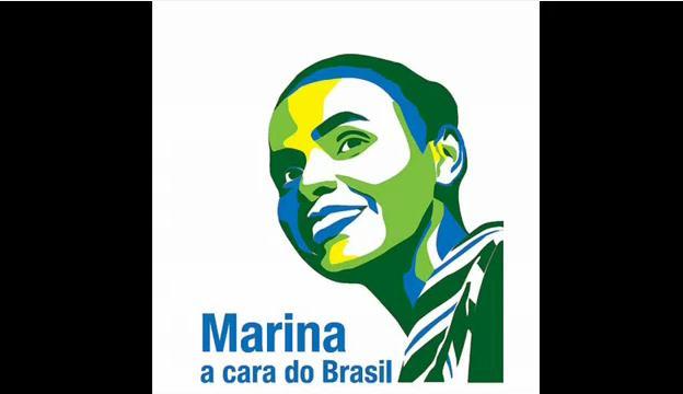 Jingle oficial campanha Marina 2010