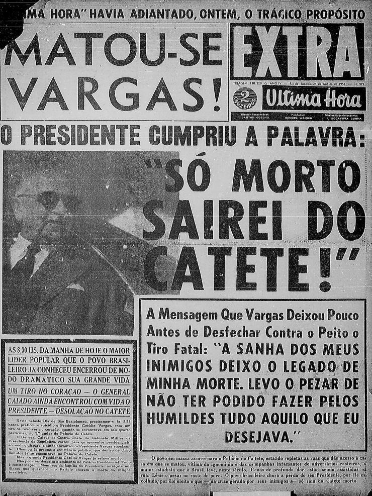 """Edição extra do jornal """"Ultima Hora""""sobre a morte de Getúlio Vargas"""