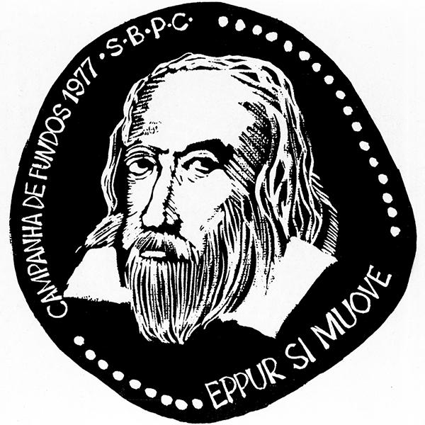 """Galileu Galilei  e sua célebre frase """"eppur si muove"""" (""""mas ela se move""""), símbolos da liberdade de pensamento, na identidade da campanha de fundos da SBPC"""