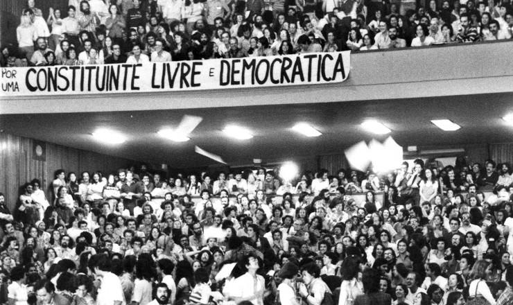<strong> Participantes da reunião da SBPC</strong> lotam o Tuca, o Teatro da Universidade Católica, em São Paulo