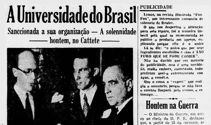 <strong> &quot;O Imparcial&quot; noticia a criação </strong> da Universidade do Brasil