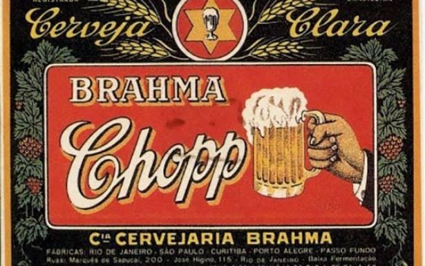 <strong> Nos anos 1950, Orlando Silva emprestou</strong> sua voz ao comercial da cerveja Brahma Chopp