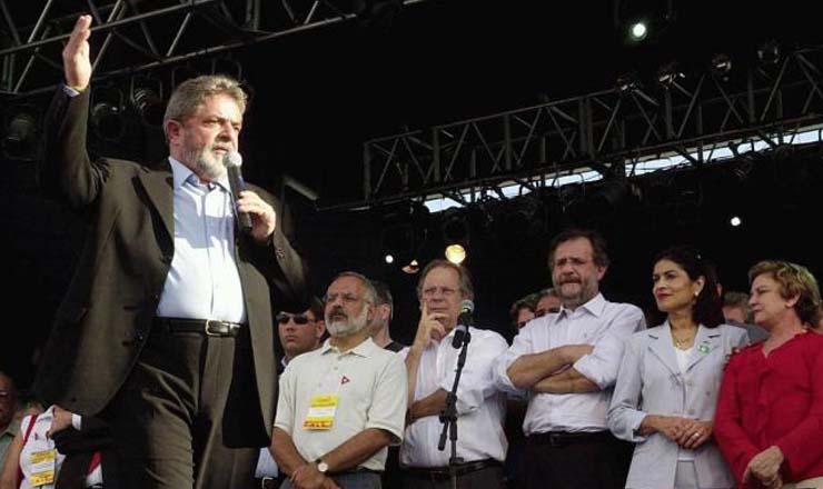 <strong> Lula discursa</strong> no 3&ordm;&nbsp;F&oacute;rum Social Mundial, em Porto Alegre: combate &agrave; mis&eacute;ria e alian&ccedil;as com pa&iacute;ses vizinhos