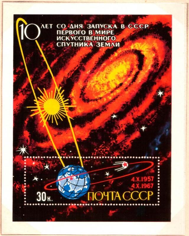 Selo soviético comemorativo dos 10 anos do lançamento do Sputnik-1