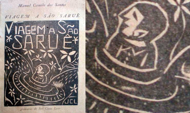 """Capa do cordel """"Viagem a São Saruê"""", de Manuel Camilo dos Santos"""
