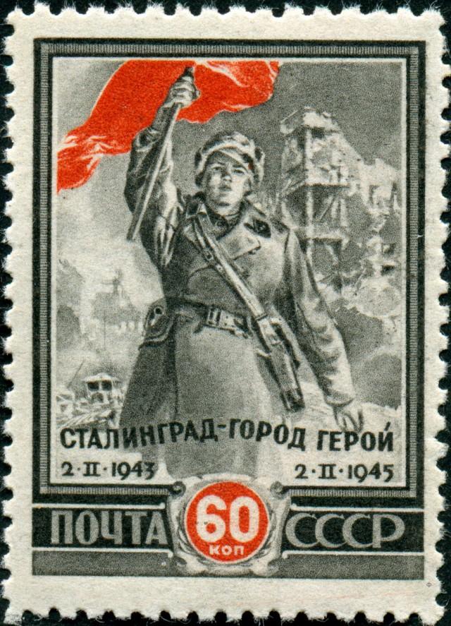 Selo postal soviético comemorativo da Batalha de Stalingrado