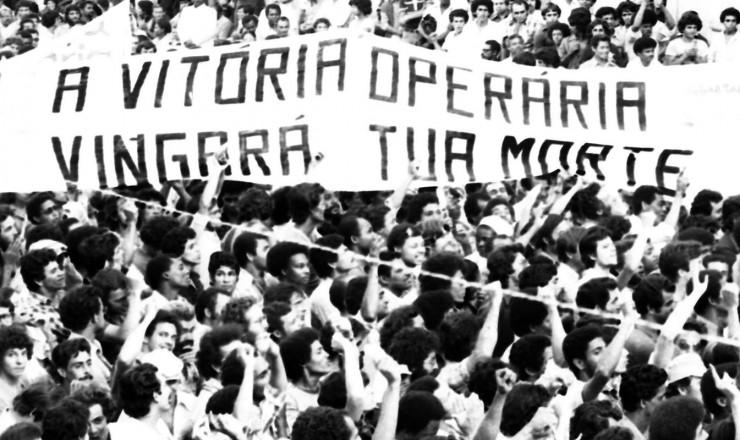 <strong> Passeata em protesto </strong> contra a morte de Santo Dias da Silva