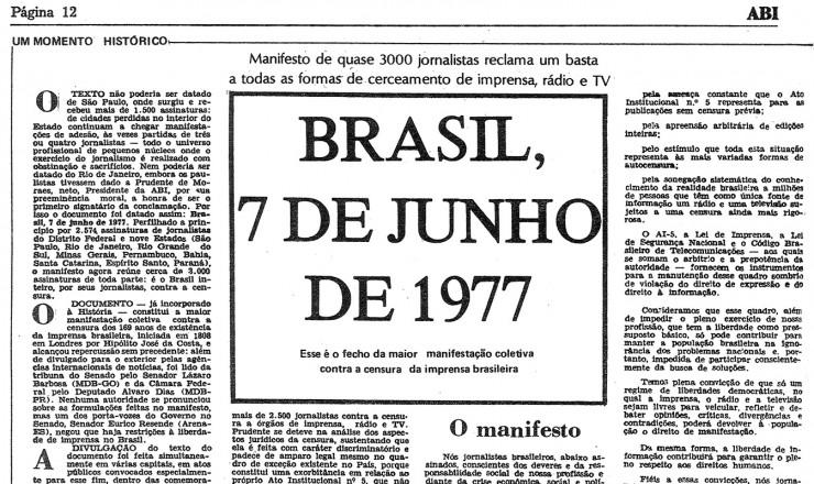 <strong> Íntegra do manifesto</strong> da Associação Brasileira de Imprensa