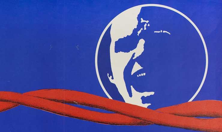 <strong> &quot;Anistia ampla, geral e irrestrita&quot;,</strong> o mote da campanha pela anistia em cartaz da PUC