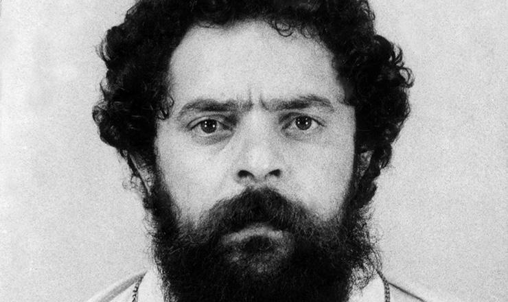 <strong> Foto de Lula em ficha do Dops </strong> logo ap&oacute;s ser preso em 1980