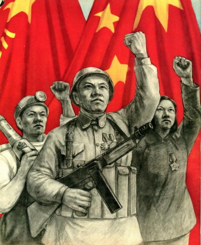 Cartaz do Partido Comunista Chinês dofinal dos anos 1950