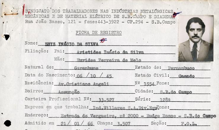<strong> Ficha de registro sindical </strong> de Lula,&nbsp;de 1975